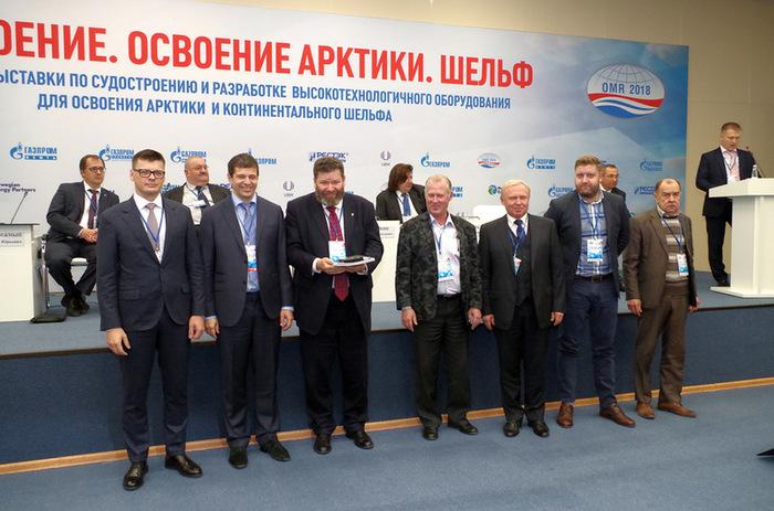 Океанос - лауреат первой премии конкурса МИНЭНЕРГО
