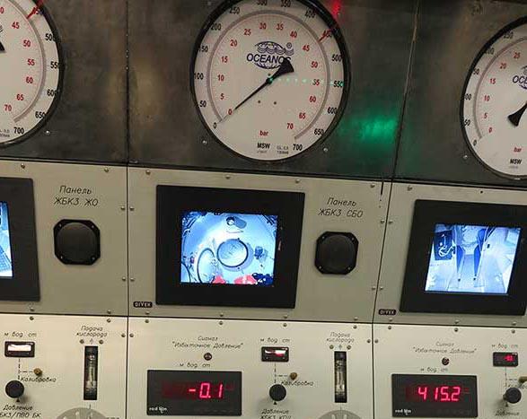 Глубоководный водолазный комплекс ГВК-450