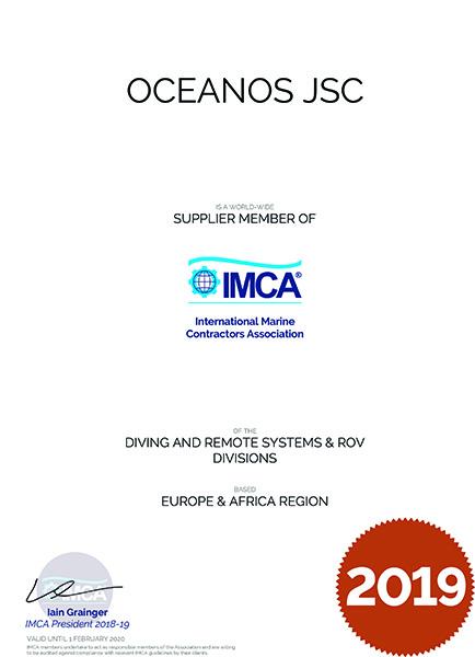 Сертификат IMCA 2019