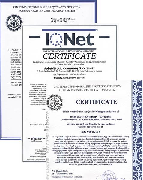 Океанос сертифицирован по ISO 9001:2015
