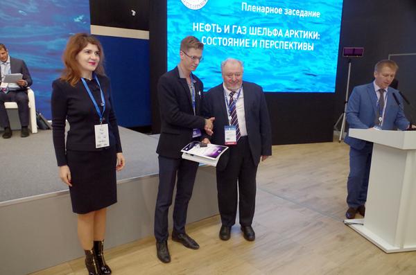 Награждение Океанос за победу в конкурсе Арктика 2019