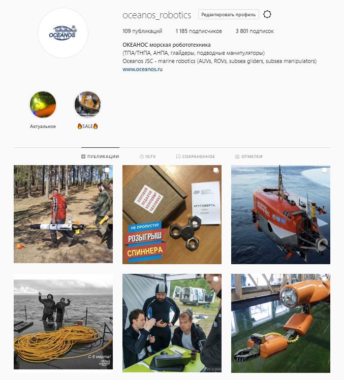 Страница Океанос в Instagram