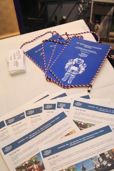 Океанос участвовал в годовом семинаре IMCA 2016